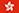 flag-hongKong